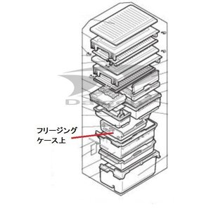 MITSUBISHI M20TA3414 [その他・家電周辺★] [【三菱】冷蔵庫 フリージングケース上]|dcc