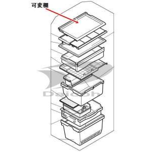MITSUBISHI M20TT0423 [その他・家電周辺★] [【部品】三菱 冷蔵庫 可変棚]|dcc