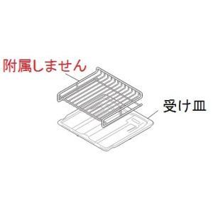 MITSUBISHI M26573340 [その他・家電周辺★] [【部品】三菱 IHクッキングヒーター 受け皿M26573340]|dcc