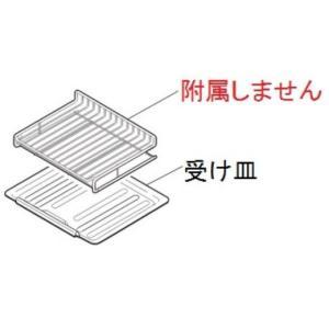 MITSUBISHI M26596340D [その他・家電周辺★] [【部品】三菱 IHクッキングヒーター 受け皿M26596340D]|dcc