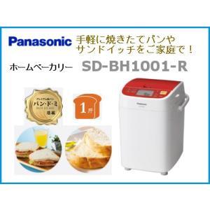 パナソニック SD-BH1001 [ホームベ...の関連商品10