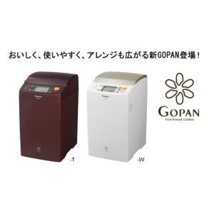 パナソニック GOPAN SD-RBM1001-T [ブラウン] 1斤タイプ ライスブレッドクッカー [ホームベーカリー]