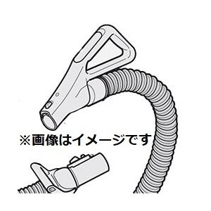 2〜3営業日でお届けTOSHIBA 41450632 [掃除機オプション★] [VC-PA8・VC-PA9用ホース 41450632] dcc