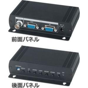 VGA対BNC同軸モニター コンバーター[VC01] dciwebstore