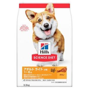 サイエンス・ダイエット サイエンス・ダイエット 1歳から6歳 アダルト ライト 肥満傾向の成犬用 小粒/3.3kg|dcmonline