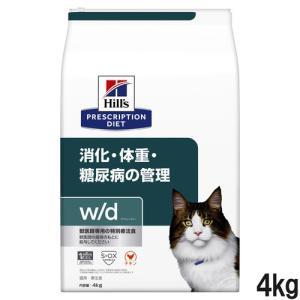 ヒルズ ヒルズ 猫用 w/d/ドライ 4kgの関連商品10