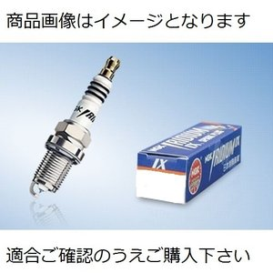 NGK イリジウムIXプラグ/NO.1198...の関連商品10