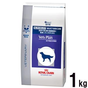 ベッツプラン ロイヤルカナン ベッツプラン 犬用 セレクトスキンケア/ドライ 1kg