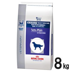ベッツプラン ロイヤルカナン ベッツプラン 犬用 セレクトスキンケア/ドライ 8kg