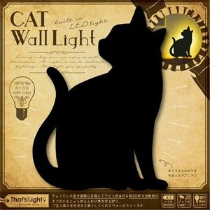 東洋ケース CAT WALL LIGHT ちら見/TL-CWL-03 ちら見|dcmonline
