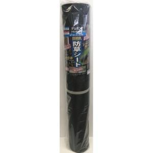 デュポン 防草シート プランテックス/240BB 1mx30m ブラウン/ブラック/1mx30m