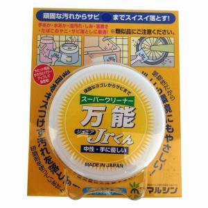 ★5000円以上で送料無料★ コンパウンド(研磨剤)を使用しておりません。 ●商品サイズ:D155x...