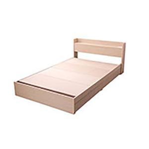 ★5000円以上で送料無料★ スペースを有効活用できる収納付きデザインシングルベッド! ●カラー:オ...