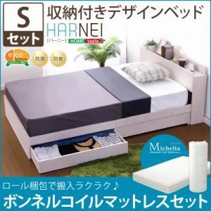 ★5000円以上で送料無料★ スペースを有効活用できる収納付きデザインベッド! ●カラー:ホワイトオ...