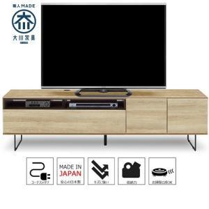 モビレックス 国産品 180幅テレビボード 完成品 NA色 ...