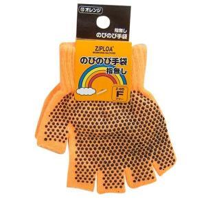 コーコス信岡 のびのび手袋(指切りタイプ)/Z-65 オレンジ/F|dcmonline