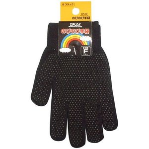 コーコス信岡 のびのび手袋/Z-60 ブラック/F|dcmonline