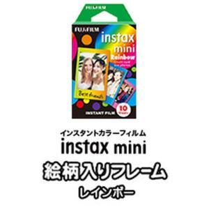 instax チェキ フイルム レインボー/レイ...の商品画像