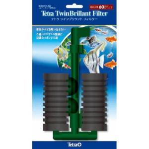 テトラ ツインブリラントフィルターの関連商品7