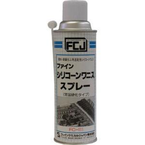 FCJ シリコーンワニススプレー 300ml/FC111_8547 dcmonline