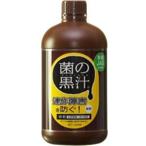 善玉菌の培養液 ●商品サイズ(約)幅100x奥行100x高さ200mm