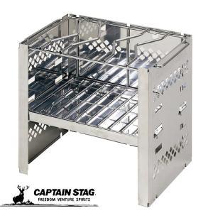 CAPTAIN STAG カマド スマートグリル B5型 (3段調節)/UG-0042 B5型