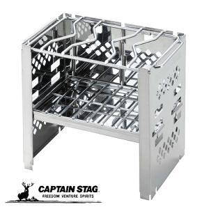 CAPTAIN STAG カマド スマートグリル B6型 (3段調節)/UG-0043 B6型