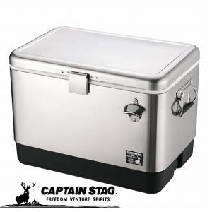 CAPTAIN STAG ステンレスフォームクーラー51L/UE-0076|dcmonline