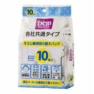 ★5000円以上で送料無料★ 柔らかいから取付簡単。各社共通タイプ。