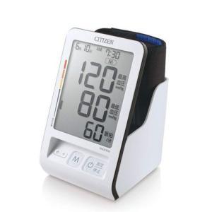 ★5000円以上で送料無料★ 大画面液晶で見やすい表示!時計機能もついているので便利。 ●本体サイズ...