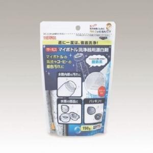 ★5000円以上で送料無料★ たった3分でピッカピカ。 ●商品サイズ:幅12×奥行6×高さ18cm。...