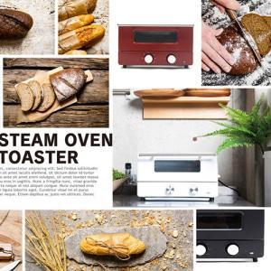 ★5000円以上で送料無料★ 究極においしいパンができる魔法のトースター。 ●商品サイズ:約W34....