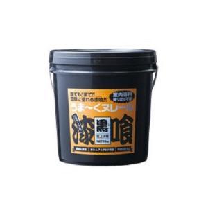 日本プラスター うま?くヌレール 黒 18kg/12UN32 18kg|dcmonline