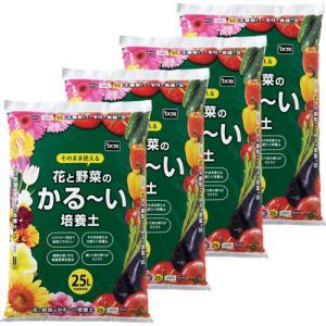 DCMブランド 【送料込】【4個入 販売】DCM花と野菜のかる?い培養土/25L 4個販売