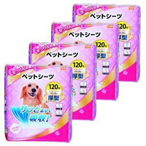 DCMブランド 【ケース販売】ペットシーツ厚型 レギュラー120枚×4個/せっけんの香り レギュラー 33x45cm(4個入)