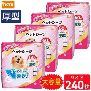DCMブランド 【ケース販売】ペットシーツ厚型 ワイド60枚×4個/せっけんの香り ワイド 45x60cm(4個入)|dcmonline