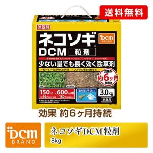 DCMブランド DCM ネコソギ粒剤 3kg|dcmonline