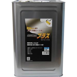 パワーテック グレーコートプラス 上塗り材/17610 18kg|dcmonline