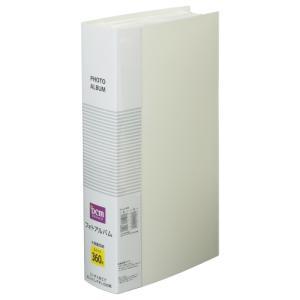 DCMブランド フォトアルバム白台紙 L判360枚収納/S16-AL05 ホワイト|dcmonline