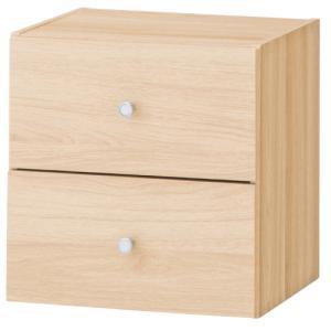 DCMブランド 引出し付 キューブボックス/DCM-CBX3535H OA オーク|dcmonline