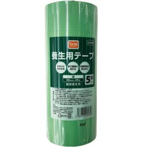 DCMブランド 養生用テープ 緑/50mmx25m 5個入り|dcmonline
