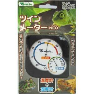 ★5000円以上で送料無料★ 大きな文字盤のアナログ温湿度計! ●ABS樹脂、アクリル。