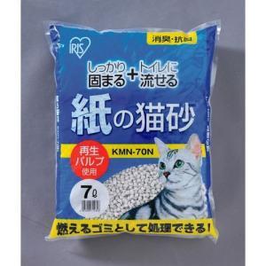 アイリスオーヤマ 紙の猫砂 6個セット/KMN-70N|dcmonline