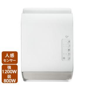 スリーアップ 人感センサー付 脱衣所ヒーター ホワイト/CH-D1839WH