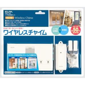 ELPA ワイヤレスチャイム ドア用送信器セット/EWS-1002
