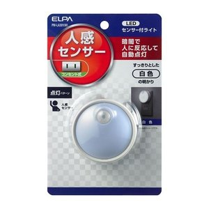 ★5000円以上で送料無料★ LEDセンサー付ライト PM-LA301(W)  ●定格電圧:AC10...
