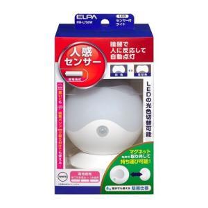 ★5000円以上で送料無料★ LEDセンサー付ライト PM-L750W ●電源:単三形電池×3本(別...