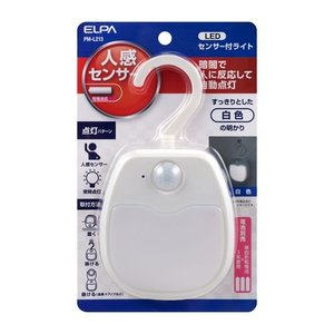 ★5000円以上で送料無料★ LEDセンサー付ライト PM-L213 ●電源:単四形乾電池×3本(別...