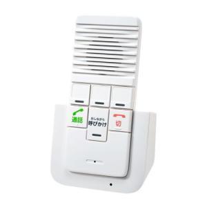 ELPA ワイヤレスインターホン 増設子機/WIP-50 増設子機