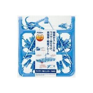 ★5000円以上で送料無料★ 吊り下げ部にワイヤを使用しており、開閉がスムーズです ●素材:ポリプロ...